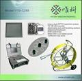 Heavy-Duty CCTV Inspection System