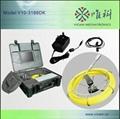 "10"" Screen Camera Inspection System"