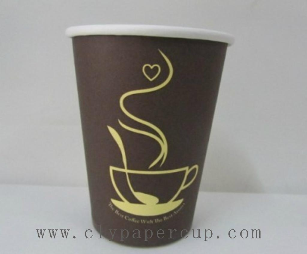 Hot drink paper cup 1