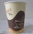 Hot drink paper cup 2