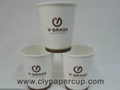 AD paper cup 2