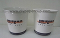 AD paper cup 4
