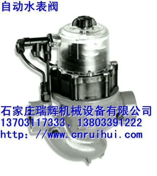 自动水表阀图片