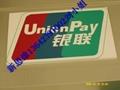 廣告標牌UV平板打印機 4