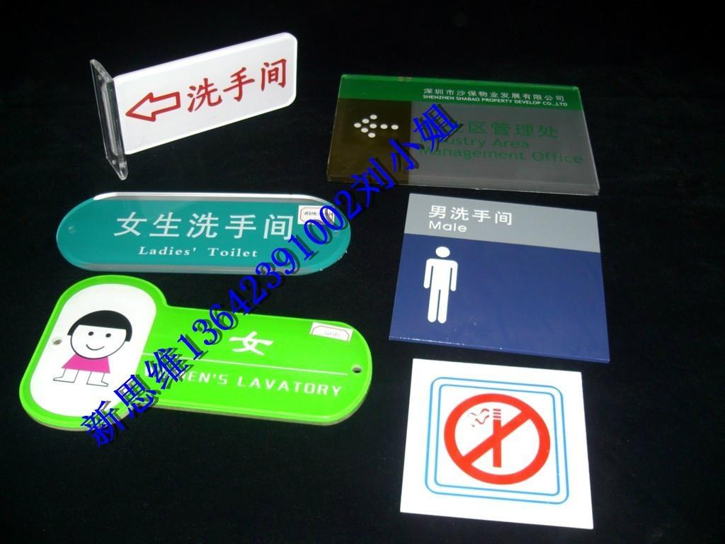 廣告標牌UV平板打印機 5