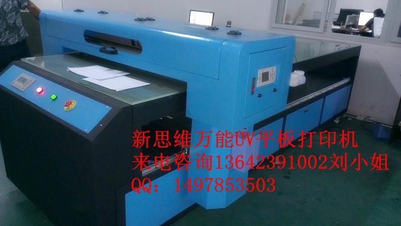 佛山瓷砖万能打印机 1