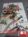 佛山瓷砖万能打印机 5