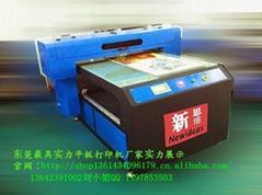 玻璃万能平板打印机
