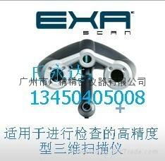 大量供應EXAscan™ 激光掃描儀 1
