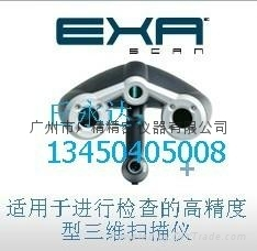 大量供應EXAscan™ 激光掃描儀