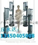 大量供應DCS系列人體數字化系統/三維人體掃描儀