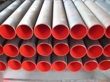 吉林內外塗塑消防專用鋼管 2