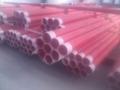 江西消防塗塑鋼管價格 2