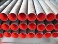 河北消防塗塑鋼管價格