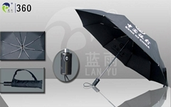 Christmas Gift Automatic three folding umbrella 360