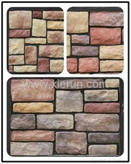 high quality Cultured stone