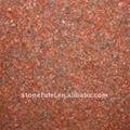 India Red Granite (Small Pattern)