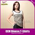 Sleeveless O Neck Leopard T Shirt