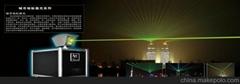 Land Marking Laser