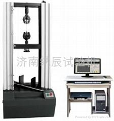 WDW-50型微机控制电子  试验机