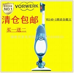 福维克家用真空吸尘器VK140-1型