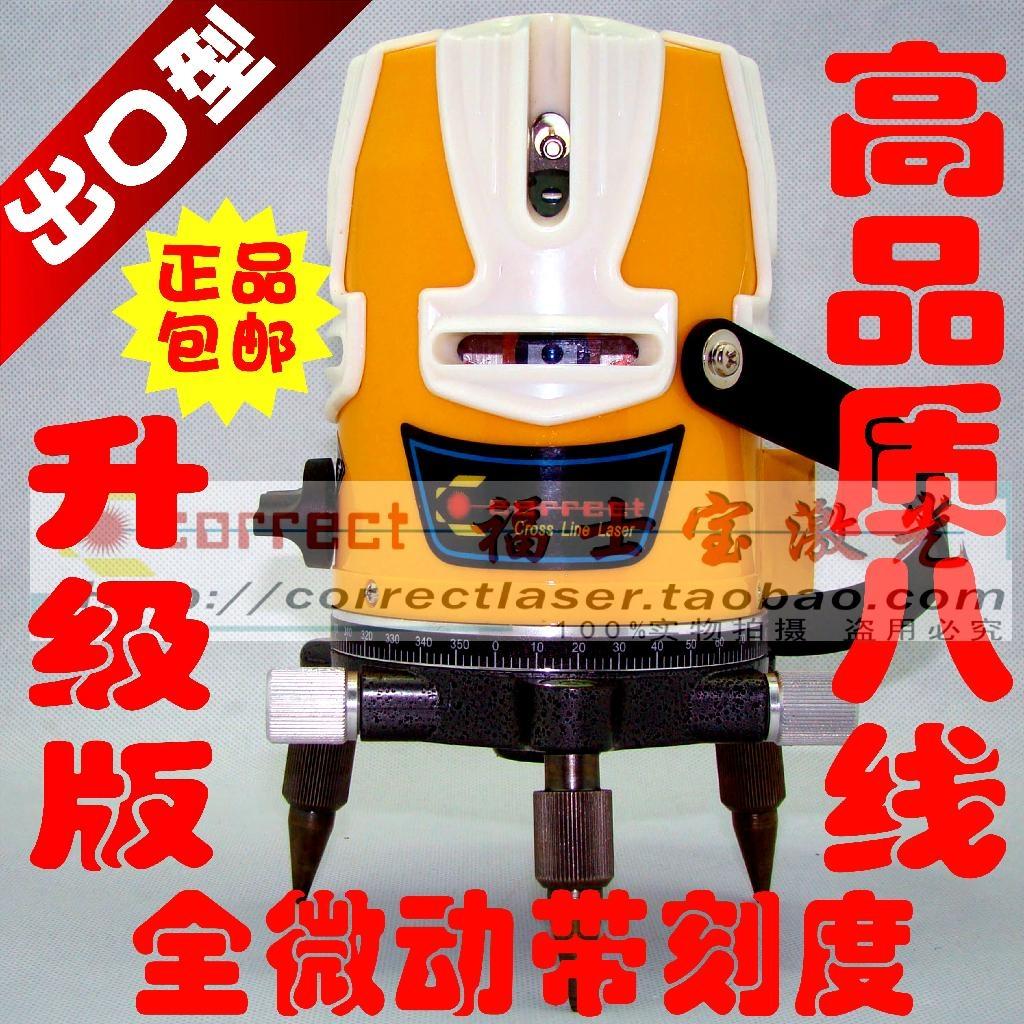 福田激光高精度全自動電子安平水平儀8線1點ECHO-789P 2