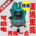 福田激光高精度全自動電子安平水平儀8線1點ECHO-789P 3