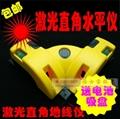 福田激光高精度全自動電子安平水平儀8線1點ECHO-789P 4