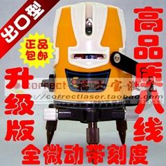 福士宝激光水平仪8线1点KC888