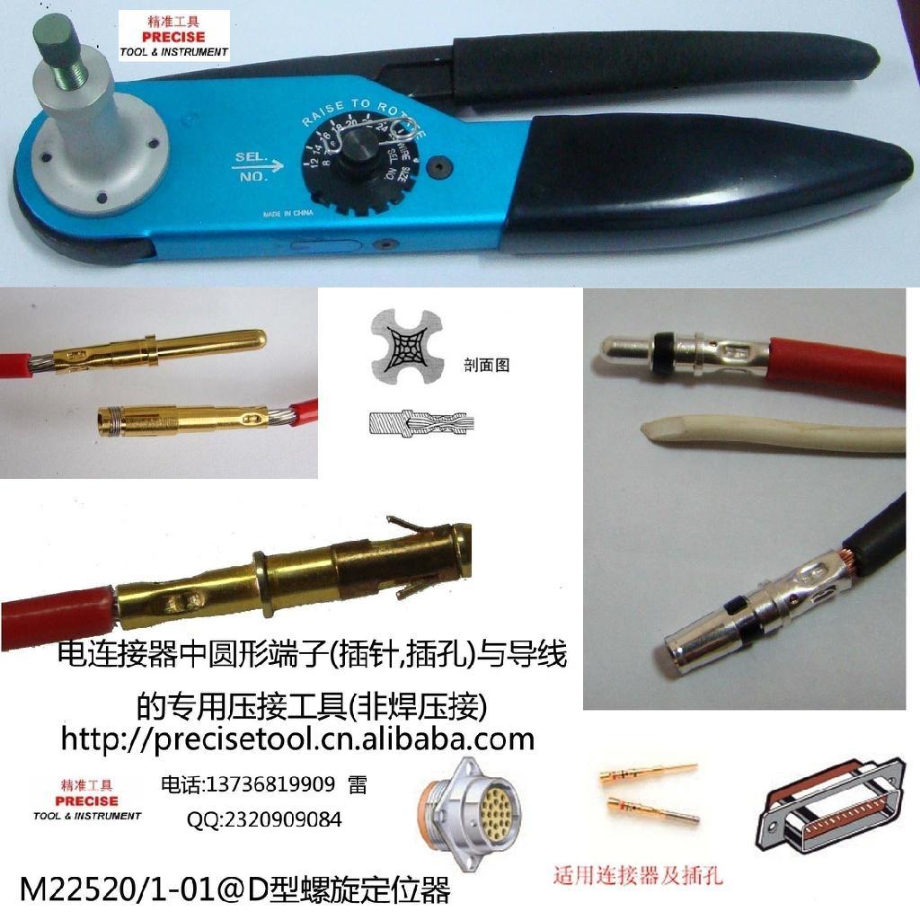 首頁 > 產品信息 > 電子、電力 > 電子元器件 > 端子、連接器