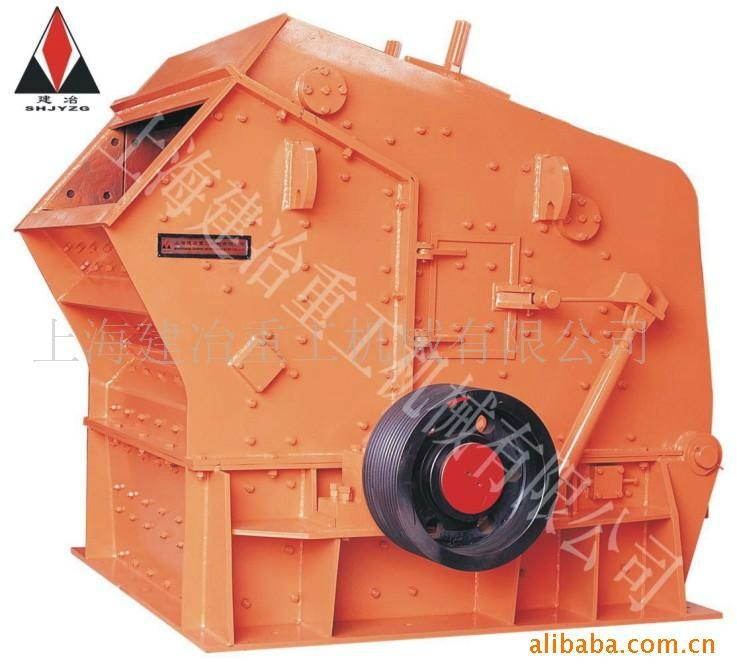 Impact  crusher machine  5