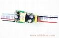 7W可调光调色电源
