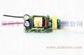 LED9W球泡灯电源