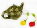 柠檬硅胶茶叶包