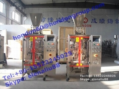 automatic sugar salt coffee seeds packing machine DXDK-320