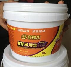 安德龍K11通用型防水塗料