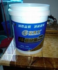 安德龍JS聚合物防水塗料