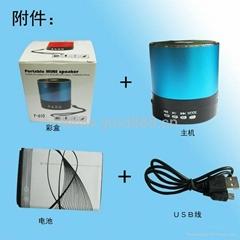 Y-501 cylindric gifts speaker ,fm radio speaker,portable speaker