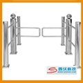 Automatic RFID Pole Swing Turnstile Gate System