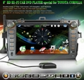 Car DVD GPS Navigation player for Toyota