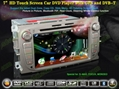 Car DVD GPS Navigation player for Ford