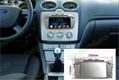 Car DVD GPS Navigation player for Ford Focus 2007- 2011 car 3