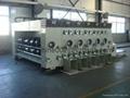 High speed Flexo slotted die cutting printing machine 3