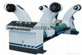[ZB-ZJY-2000]Hydraulic shaftless mill