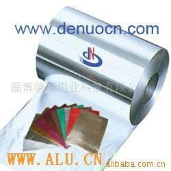 Professional Laminated aluminium foil coil 1