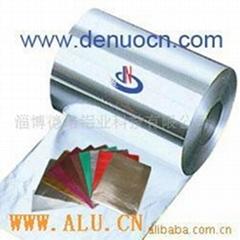 Professional Laminated aluminium foil coil