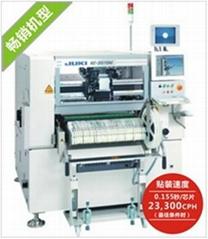 JUKI-KE2060的新机型KE-2080高速贴片机