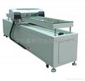 PU皮料工藝盒印刷機 1