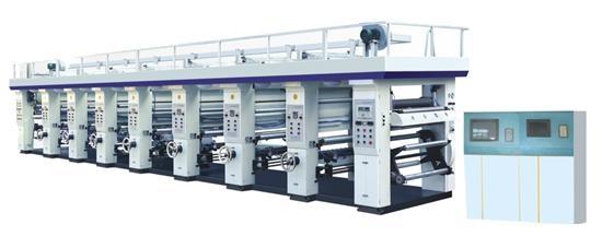 YAD-B-800-1100 Fully Automatic 1