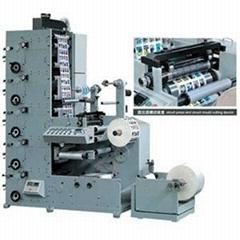 Automatic UV Flexographic Printing Machine